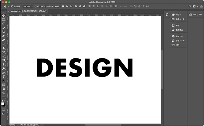 フォント[Futura Bold]