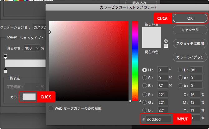 色を[#dddddd]へ変更