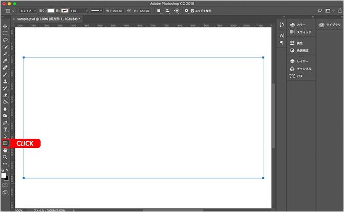 テキスト全体を覆うように長方形のシェイプを作る