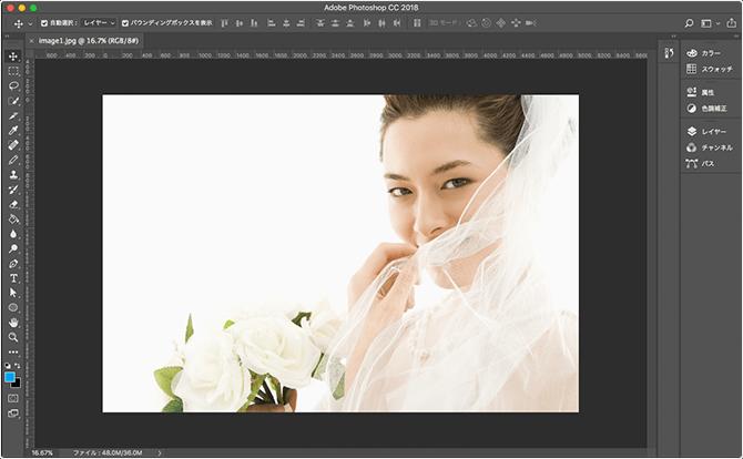 「花嫁」の写真